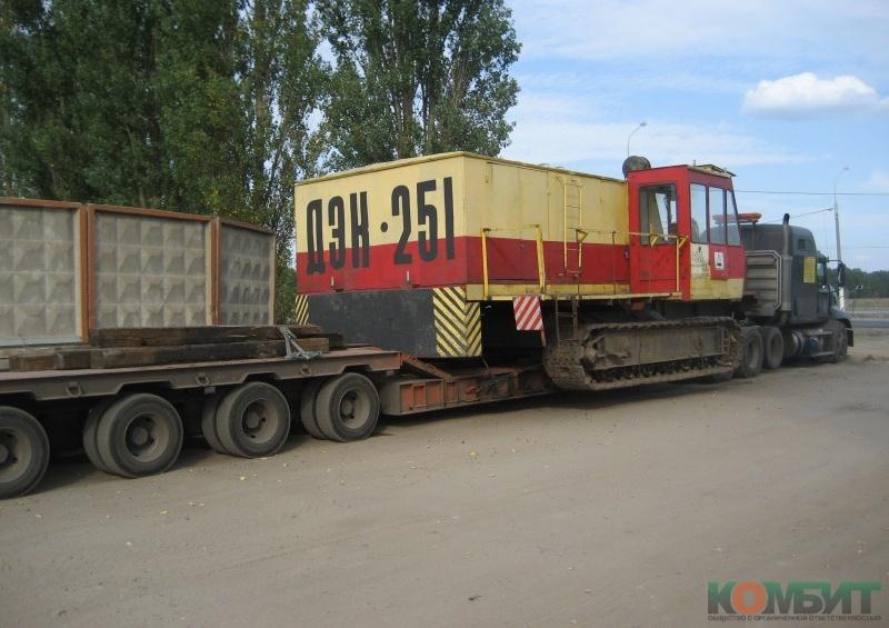 Полуприцеп с передним заездом 9942D4